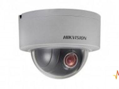 telecamera hikvision